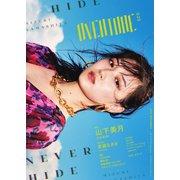 OVERTURE(オーバーチュア) No.020(徳間書店) [電子書籍]