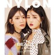 NYLON JAPAN 2019年11月号(カエルム) [電子書籍]