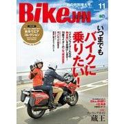 BikeJIN/培倶人 2019年11月号 Vol.201(エイ出版社) [電子書籍]