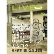 LiVES 107(第一プログレス) [電子書籍]