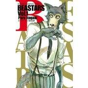 【期間限定閲覧 無料お試し版 2019年10月21日まで】BEASTARS 1(秋田書店) [電子書籍]