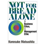 Not for Bread Alone(PHP研究所) [電子書籍]