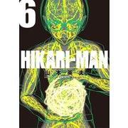 HIKARIーMAN 6(小学館) [電子書籍]