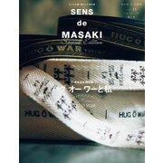 SENS de MASAKI vol.11(集英社) [電子書籍]
