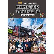 MONSTER baSH 2019 OFFICIAL BOOK(リットーミュージック) [電子書籍]