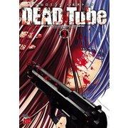 【期間限定閲覧 無料お試し版 2019年11月1日まで】DEAD Tube ~デッドチューブ~ 3(秋田書店) [電子書籍]