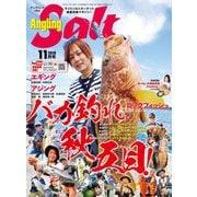 Angling Salt 2019年11月号(コスミック出版) [電子書籍]