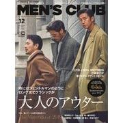 MEN'S CLUB (メンズクラブ) 2019年12月号(ハースト婦人画報社) [電子書籍]