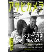 アサヒカメラ 2019年11月号(朝日新聞出版) [電子書籍]
