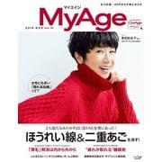 MyAge 2019 Autumn/Winter(集英社) [電子書籍]