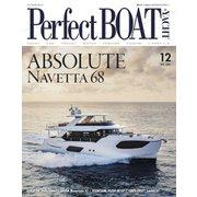 Perfect BOAT(パーフェクトボート) 2019年12月号(パーフェクトボート) [電子書籍]
