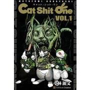 Cat Shit One VOL.1(SBクリエイティブ) [電子書籍]