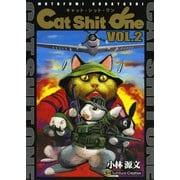 Cat Shit One VOL.2(SBクリエイティブ) [電子書籍]