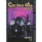 Cat Shit One VOL.3(SBクリエイティブ) [電子書籍]