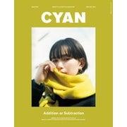 NYLON JAPAN 2019年12月号増刊 CYAN issue 023(2019 WINTER)(カエルム) [電子書籍]