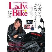 L+bike(レディスバイク) No.83(クレタパブリッシング) [電子書籍]