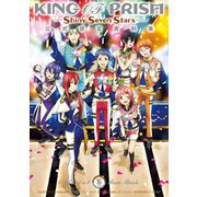 KING OF PRISM -Shiny Seven Stars- 公式設定資料集(一迅社) [電子書籍]