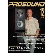 PROSOUND(プロサウンド) 2019年12月号(ステレオサウンド) [電子書籍]