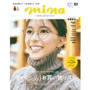 mina(ミーナ) 2020年1月号(主婦の友社) [電子書籍]