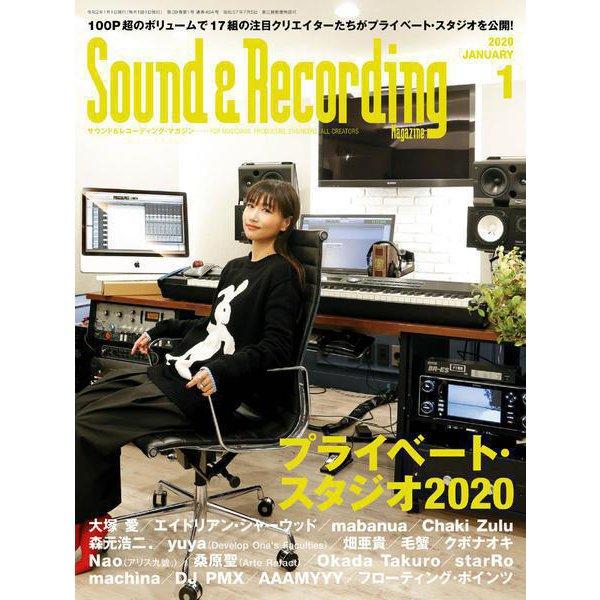 サウンド&レコーディング・マガジン 2020年1月号(リットーミュージック) [電子書籍]