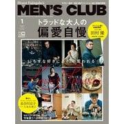 MEN'S CLUB (メンズクラブ) 2020年1月号(ハースト婦人画報社) [電子書籍]