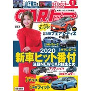 CARトップ(カートップ) 2020年1月号(交通タイムス社) [電子書籍]
