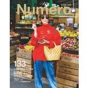 Numero TOKYO(ヌメロ・トウキョウ) 2020年1月・2月合併号(扶桑社) [電子書籍]