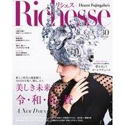 Richesse(リシェス) No.30(ハースト婦人画報社) [電子書籍]