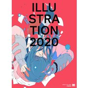 ILLUSTRATION 2020(翔泳社) [電子書籍]