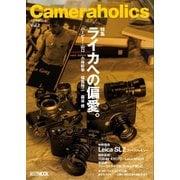Cameraholics vol.2(ホビージャパン) [電子書籍]