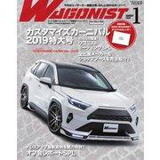 Wagonist (ワゴニスト) 2020年1月号(交通タイムス社) [電子書籍]