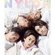 NYLON JAPAN 2020年1月号(カエルム) [電子書籍]