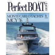 Perfect BOAT(パーフェクトボート) 2020年1月号(パーフェクトボート) [電子書籍]