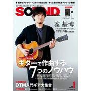 SOUND DESIGNER (サウンドデザイナー) 2020年1月号(サウンドデザイナー) [電子書籍]