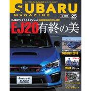 SUBARU MAGAZINE(スバルマガジン) Vol.25(交通タイムス社) [電子書籍]