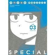 スペシャル 3巻(リイド社) [電子書籍]