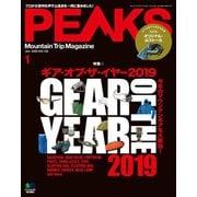 PEAKS 2020年1月号 No.122(エイ出版社) [電子書籍]