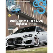 eS4 EUROMOTIVE MAGAZINE no.84(芸文社) [電子書籍]