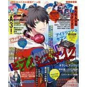 B's-LOG 2020年2月号(KADOKAWA Game Linkage) [電子書籍]