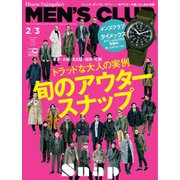 MEN'S CLUB (メンズクラブ) 2020年2・3月合併号(ハースト婦人画報社) [電子書籍]