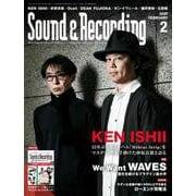 サウンド&レコーディング・マガジン 2020年2月号(リットーミュージック) [電子書籍]