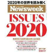 ニューズウィーク日本版 2019年12/31・2020年1/7合併号(CCCメディアハウス) [電子書籍]