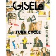 GISELe(ジゼル) 2020年2月号(主婦の友社) [電子書籍]