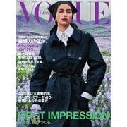 VOGUE JAPAN (ヴォーグ ジャパン) 2020年2月号(コンデナスト・ジャパン) [電子書籍]