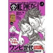 ONE PIECE magazine Vol.8(集英社) [電子書籍]