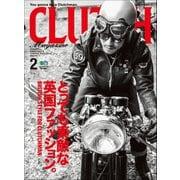 CLUTCH Magazine Vol.71(ヘリテージ) [電子書籍]