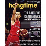 hangtime Issue.014(芸文社) [電子書籍]