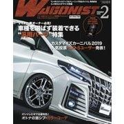 Wagonist (ワゴニスト) 2020年2月号(交通タイムス社) [電子書籍]