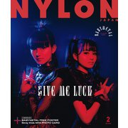 NYLON JAPAN 2020年2月号(カエルム) [電子書籍]