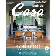 Casa BRUTUS (カーサ・ブルータス) 2020年 2月号 (家をデザインするということ。)(マガジンハウス) [電子書籍]